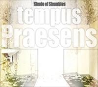 tempus Praesens